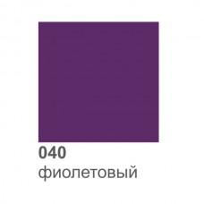 Оракал 0,33м х1м фиолетовый 040