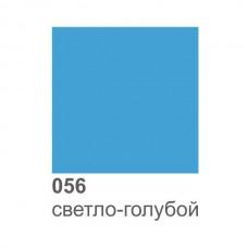 Оракал 0,33м х1м светло-голубой 056