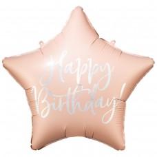 """18"""" (40см) HB Звезда розовая пудра с серебристой надписью УП (PartyDeco)"""