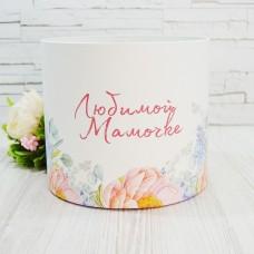 Шляпная коробка Любимой Мамочке 20смх18см
