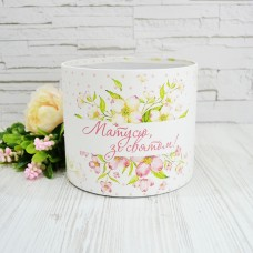 Шляпная коробка 16смх14см Матусю, зі святом