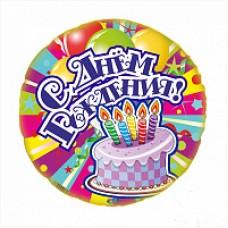 """SH 18"""" С Днем Рождения торт"""