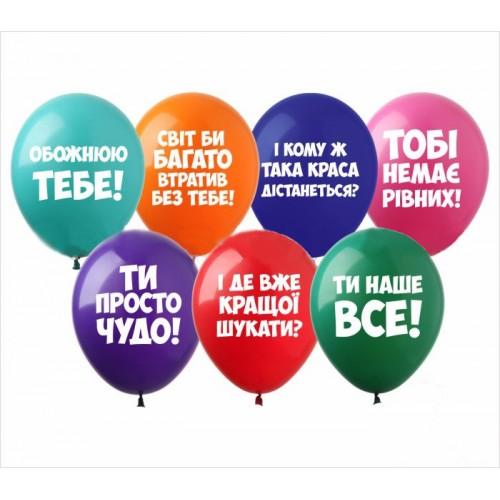 """12"""" (30см) Хвалебнi кульки асортi (100шт)  УКР"""