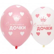 """14"""" (36см) С Рождением дочки (25шт)"""