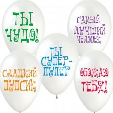 """12"""" (30см) шар с рисунком 12"""" хвалебные/ит (25шт)"""