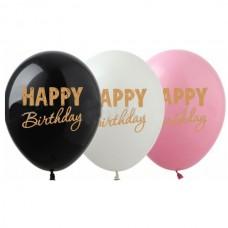"12"" (30см) Happy Birthday золотая краска (25шт)"