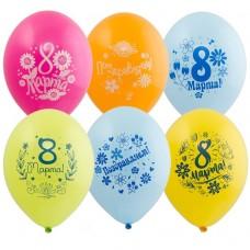 "12"" (30см) 8 Марта! (50шт) BelBal"