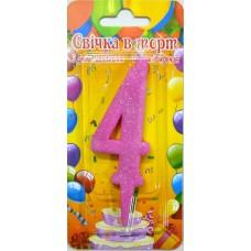 """Свічка Цифра """"4"""" (рожева)"""