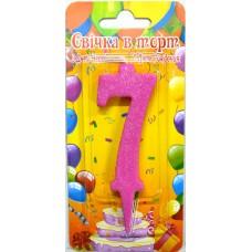 """Свічка Цифра """"7"""" (рожева)"""